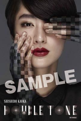 アルバム『DOUBLE TONE』CDショップ特典:ポストカード