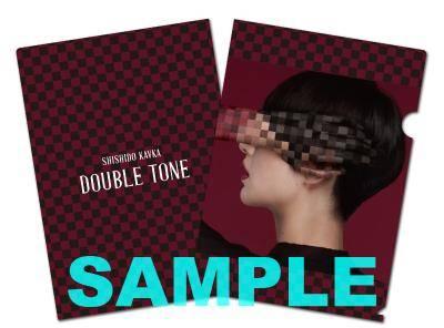 アルバム『DOUBLE TONE』タワーレコードオリジナル特典:クリアファイル(A4サイズ)