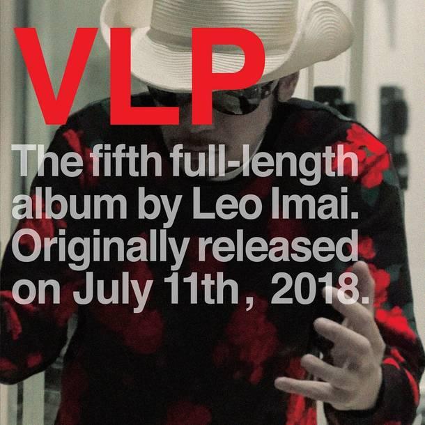 アルバム『VLP』