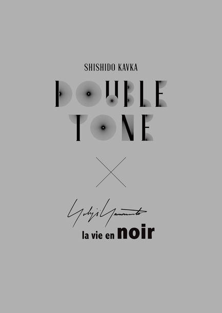 アルバム『DOUBLE TONE』【2CD+Tシャツ】