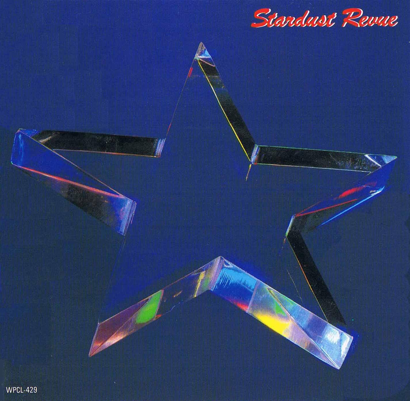 『STARDUST REVUE』('81)/スターダスト☆レビュー