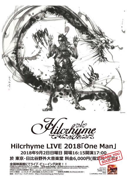 『Hilcrhyme LIVE 2018「One Man」』
