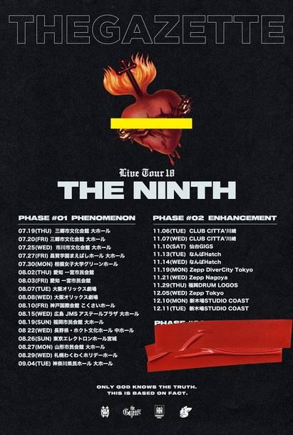 『the GazettE  Live Tour18 THE NINTH』フライヤー