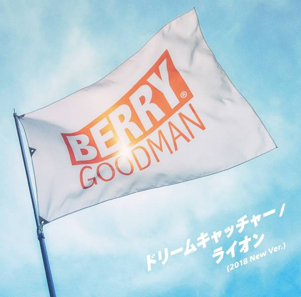 シングル「ライオン (2018 New Ver.) /ドリームキャッチャー」【初回限定盤B】