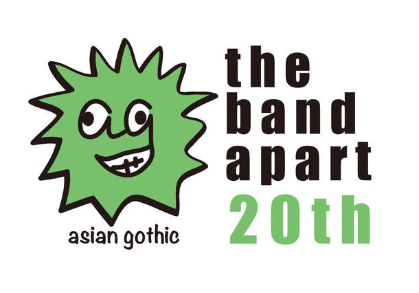 the band apart 20th ロゴ