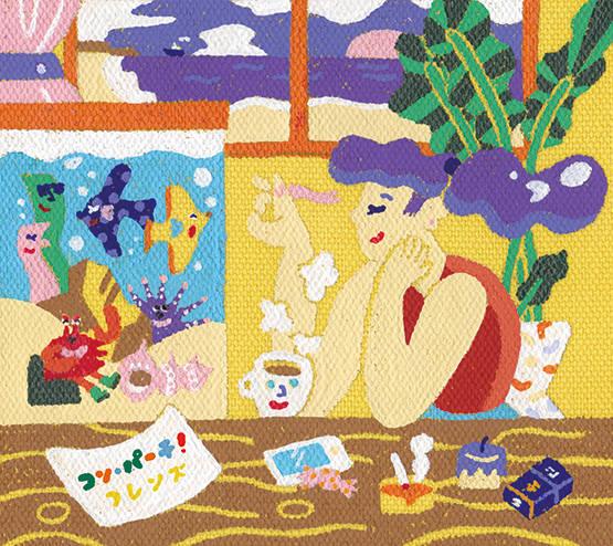アルバム『コン・パーチ!』【初回限定盤】(CD+DVD)