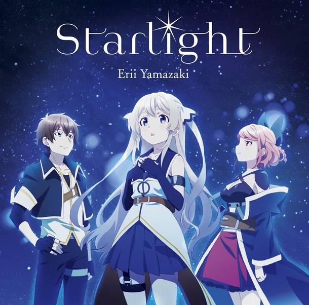 シングル「Starlight」【通常盤】(CD)