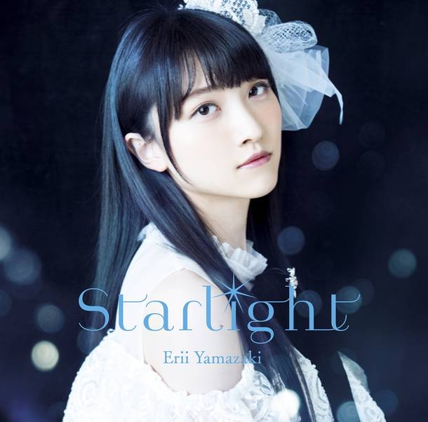 シングル「Starlight」【初回限定盤】(CD+DVD)