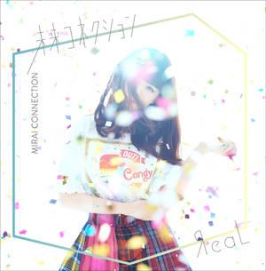 シングル「未来コネクション」【通常盤】(CD)