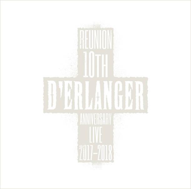 映像作品『D'ERLANGER REUNION 10TH ANNIVERSARY LIVE 2017-2018』【2CD】