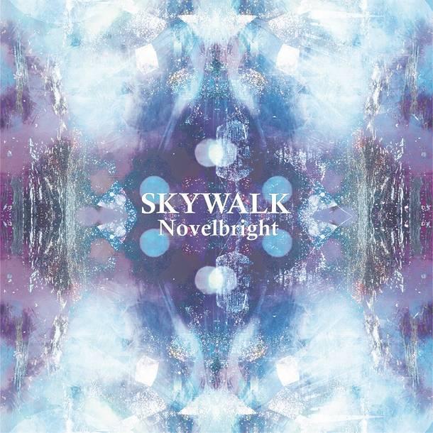 アルバム『SKYWALK』