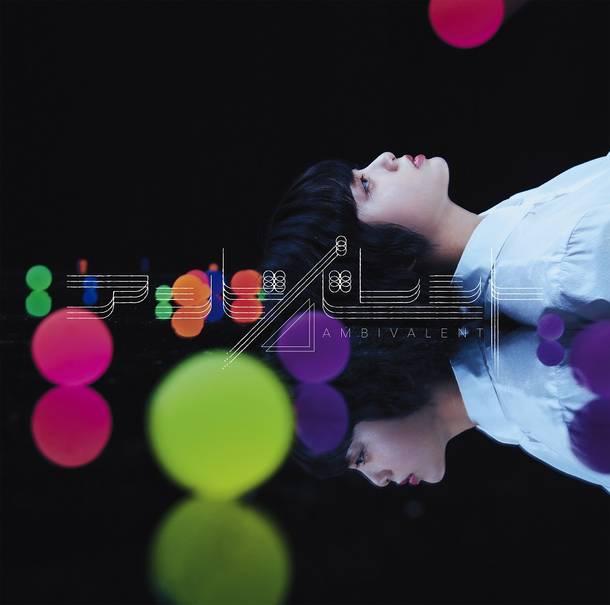 シングル「アンビバレント」【初回仕様限定盤 TYPE-A】(CD+DVD)