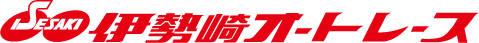 伊勢崎オートレース ロゴ