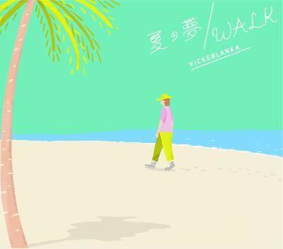 シングル「夏の夢/WALK」【CD+GOODS(サコッシュバッグ)】