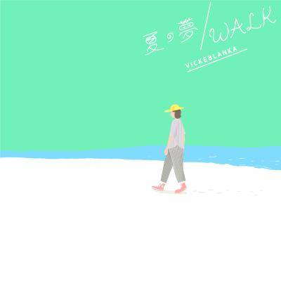 シングル「夏の夢/WALK」【CD】