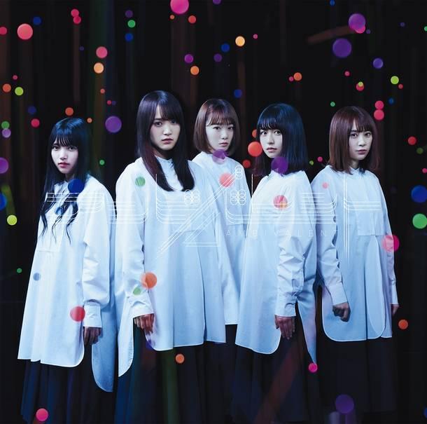 シングル「アンビバレント」【初回仕様限定盤 TYPE-C】(CD+DVD)