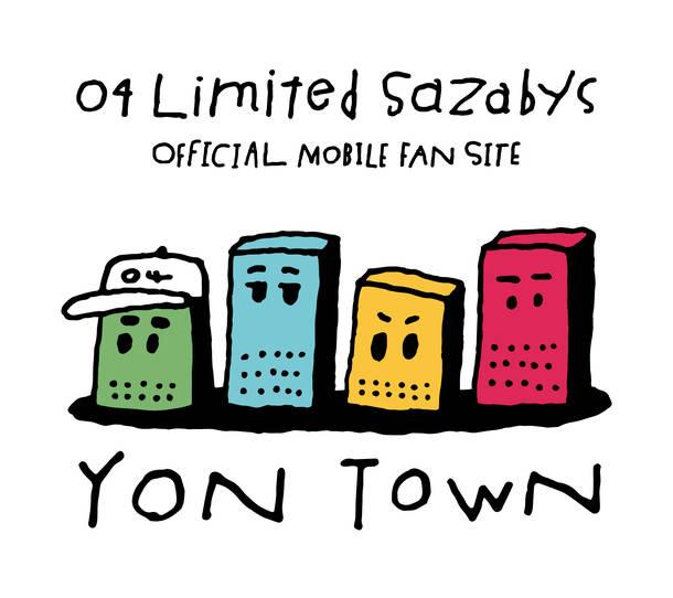 04 Limited Sazabysファンサイト『YON TOWN』