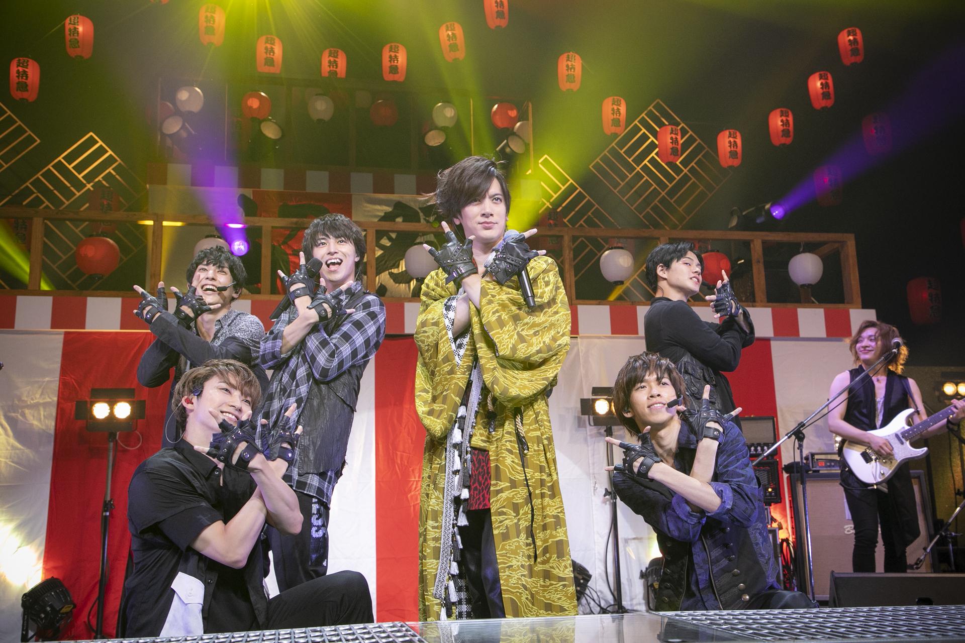 8月8日@東京国際フォーラム ホールA(DAIGO × 超特急)
