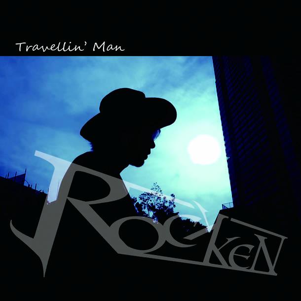 シングル「Travellin' Man」