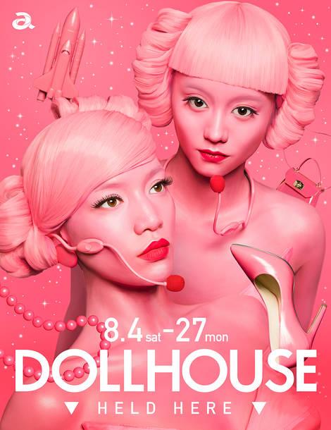 『DOLLHOUSE』