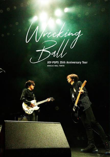 "Blu-ray&DVD『JOY-POPS 35th Anniversary Tour ""Wrecking Ball"" @ HULIC HALL TOKYO』"
