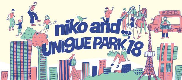 『niko and ... UNI9UE PARK'18』