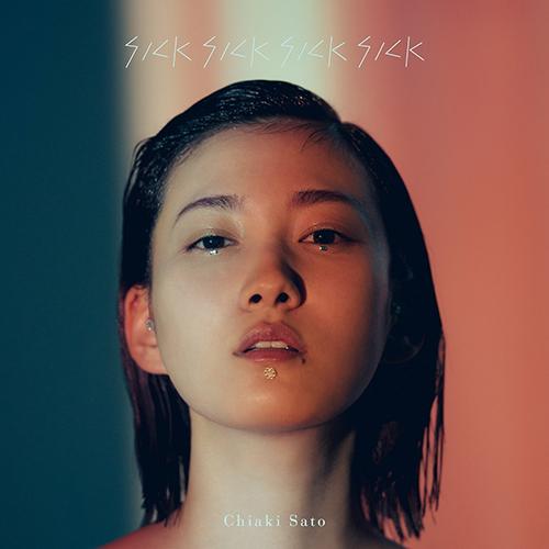 「Summer Gate」収録EP『SickSickSickSick』/佐藤千亜妃