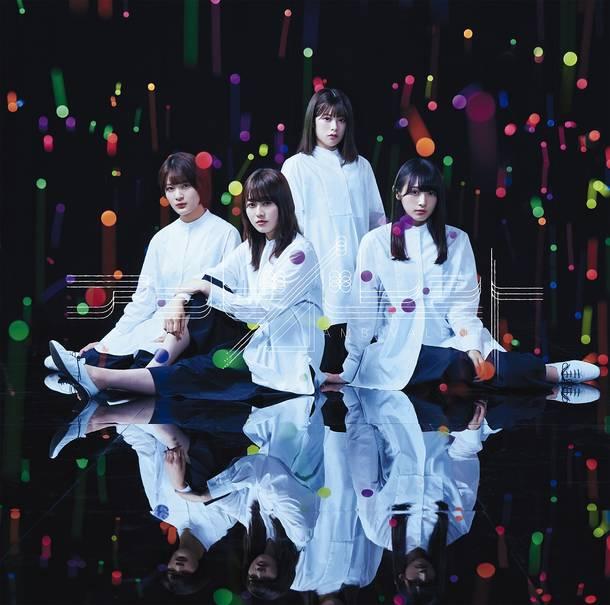 シングル「アンビバレント」【初回仕様限定盤 TYPE-D】(CD+DVD)
