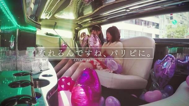 シングル「アンビバレント」Type A 特典映像(長沢菜々香×富田鈴花)