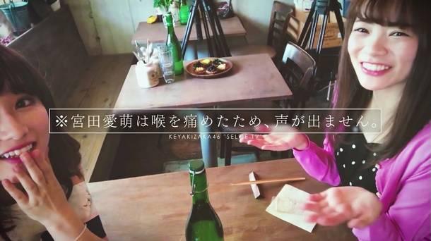 シングル「アンビバレント」Type B 特典映像(守屋茜×宮田愛萌)
