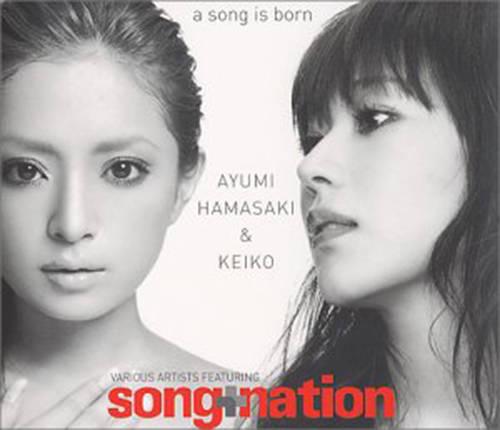 シングル「a song is born」/浜崎あゆみ & KEIKO