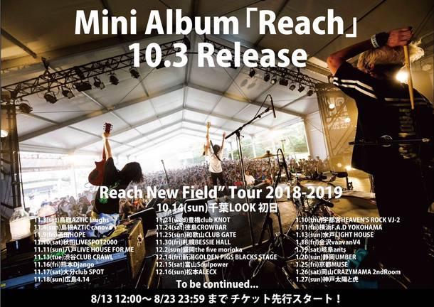 『BACK LIFT  Reach New Field Tour 2018-2019』