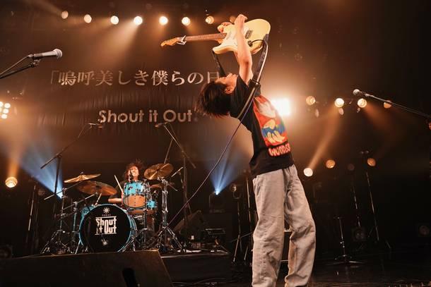 【Shout it Out ライヴレポート】 『1st ONEMAN TOUR 「嗚呼美しき僕らの日々」』 2018年8月9日 at マイナビBLITZ赤坂