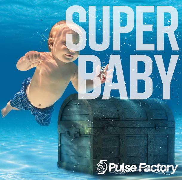 シングル「SUPER BABY」