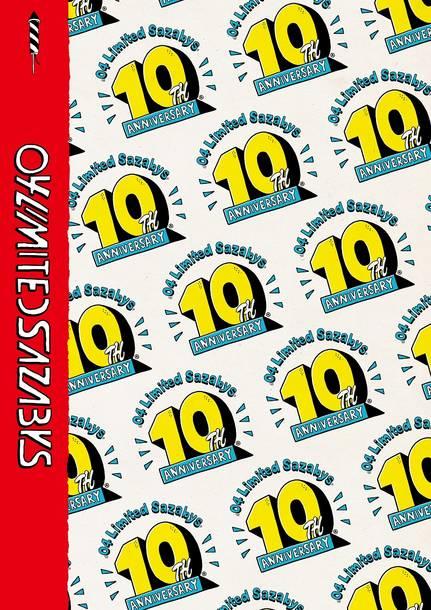 Blu-ray&DVD『04 Limited Sazabys「10th Anniversary Live」』