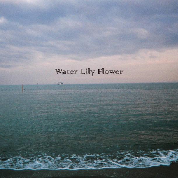 配信楽曲「Water Lily Flower」