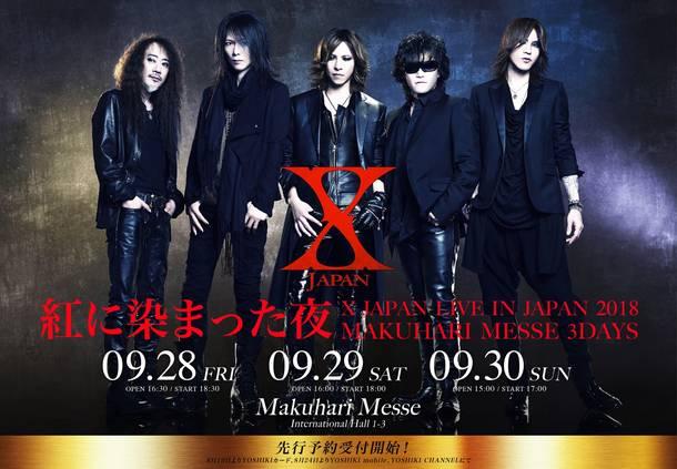 『X JAPAN Live 日本公演 2018 〜紅に染まった夜〜Makuhari Messe 3Days』