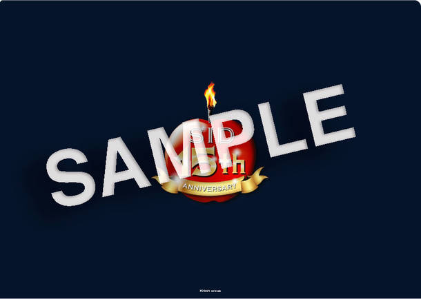 シド旧譜キャンペーン特典 オリジナルクリアファイル