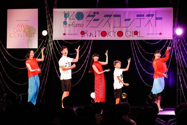 """8月25日@『第4回 Perfumeダンスコンテスト""""~踊れ!TOKYO GIRL~""""』決勝戦"""