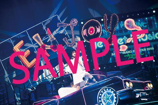 Blu-ray&DVD『大原櫻子 5th TOUR 2018 ~Enjoy?~』先行予約特典カード