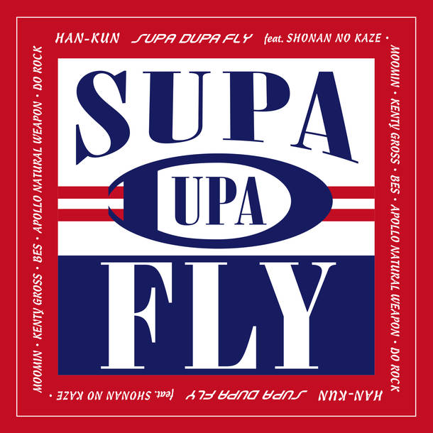 配信楽曲「SUPA DUPA FLY feat. 湘南乃風・MOOMIN・KENTY GROSS・BES・APOLLO NATURAL WEAPON・導楽」