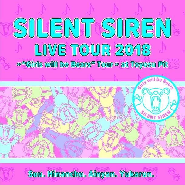 """Blu-ray & DVD『天下一品 presents SILENT SIREN LIVE TOUR 2018 ~""""Girls will be Bears""""TOUR~ @豊洲PIT』【ファンクラブ限定盤】"""