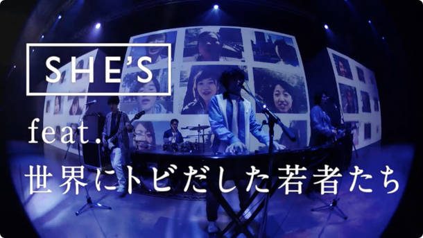"『SHE'S feat.世界にトビだした若者たち""Furusato""』"