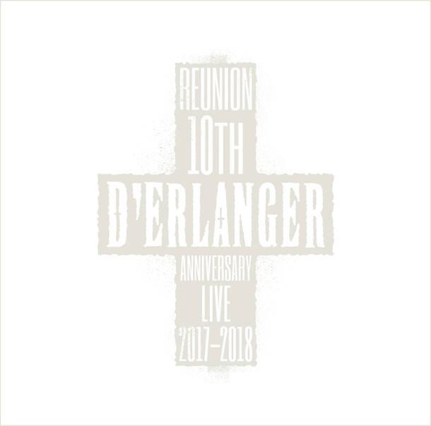 アルバム『D'ERLANGER REUNION 10TH ANNIVERSARY LIVE 2017-2018』