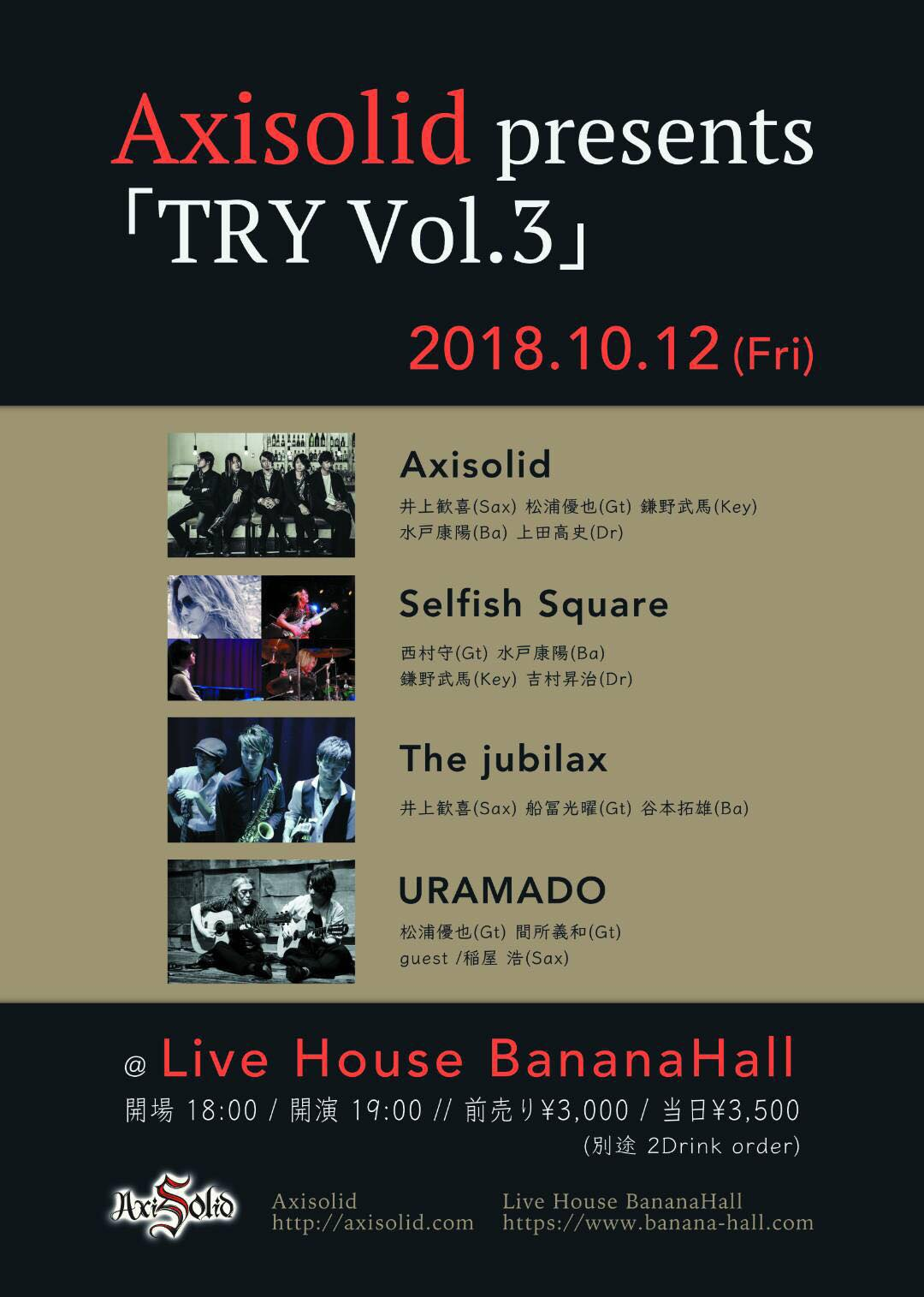 Axisolid presents「TRY vol.3」フライヤー画像