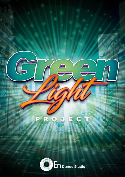 """『Green light project""""LIVE""""』"""