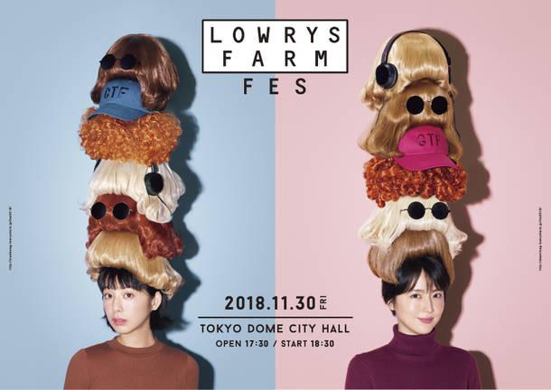 LOWRYS FARM 2018 A/W シーズン第 2 弾クリエイティブ