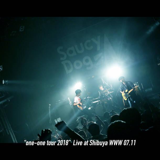 """ライブ音源配信『one-one tour 2018"""" Live at Shibuya WWW 07.11』"""
