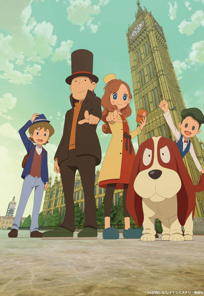 TVアニメ『レイトン ミステリー探偵社 ~カトリーのナゾトキファイル~』 (c)LEVEL-5/レイトンミステリー探偵社