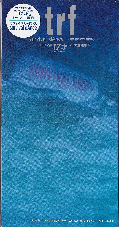 シングル「survival dAnce 〜no no cry more〜」('94)/TRF